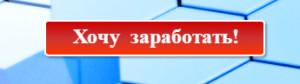 bannerovich_ru_file_4620_345x97(PRJ3208)